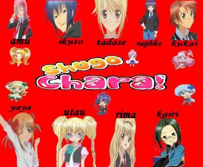 moimamariri____________________<3shugo chara <3