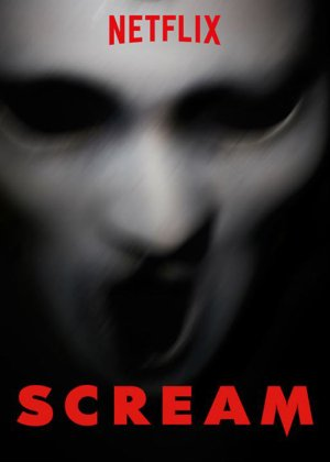 Scream -  Jill E. Blotevogel - 2015