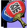 Eté Japonais