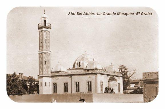 Sidi Bel Abbès : La Grande Mosquée à El Graba -المسجد الاعظم