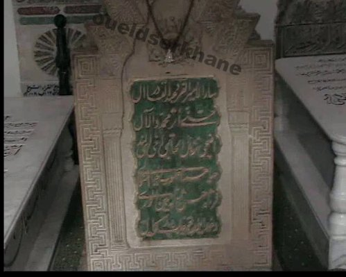 Le tombeau de l'emir ABD EL KADER à Damas