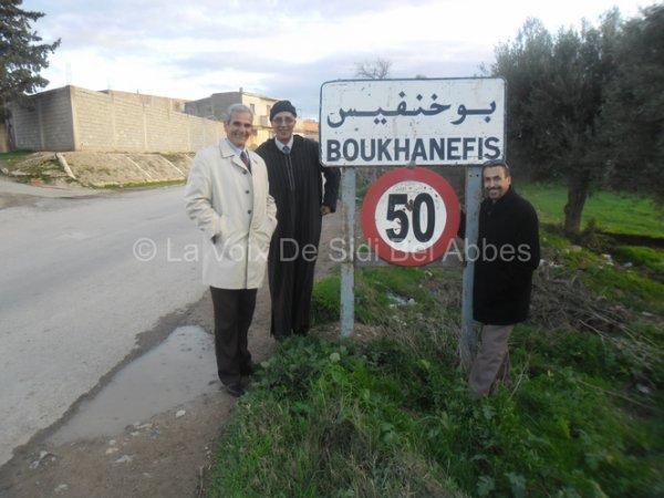 Au Hammam par Bouchentouf Ghalem de Boukhanifis.