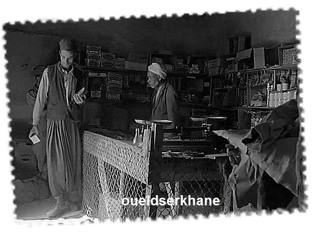 Un souvenir d'enfance : Une petite virée chez « Hanout El Mech » l'épicerie du coin. Par  Douar.