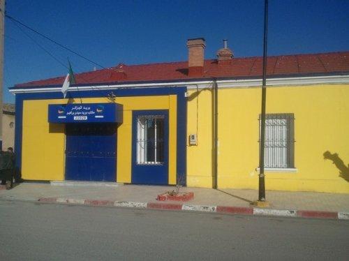 Sidi Brahim : le bureau de poste en 2015.