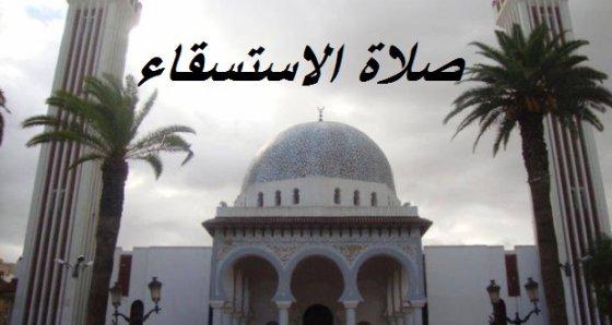 Le  vendredi 18 décembre 2015 : Salat Al Istisqa. Demander de la pluie.