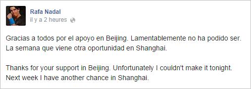 Beijing / 08