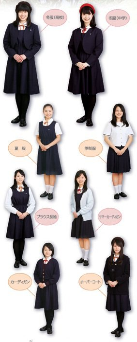 Serei High School