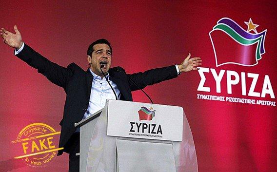 Alexis Tsipras obtient un prêt chez Cofidis.
