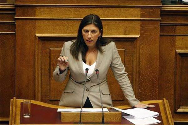 Superbe discours de Zoé Konstantopoulou, présidente du parlement grec