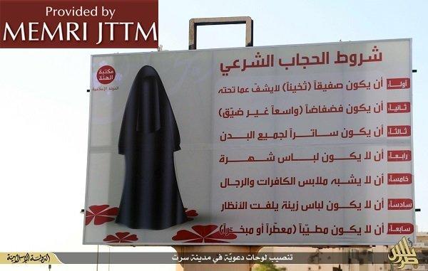Défilé de mode en Lybie. Les couturiers sont forts. Très forts!