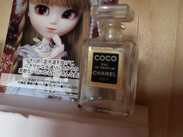 Bonus: Miya se parfume au Chanel!  :D