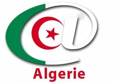 salut les algeriens et algeriennes