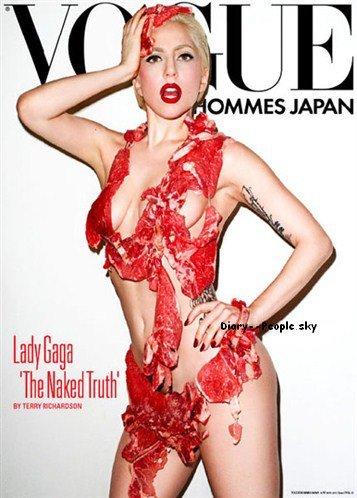 Lady Gaga   ; toujours aussi extravagante !