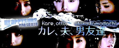 Kare, Otto, Otoko Tomodachi [6/8]