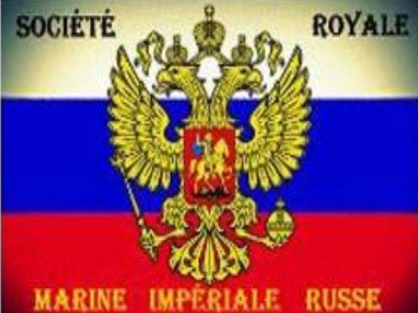 voici le drapaux oficille de la marine russe de jumet heigne