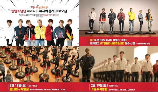 #Partenariat - Figurines BTS x SK Telecom + #Twitter
