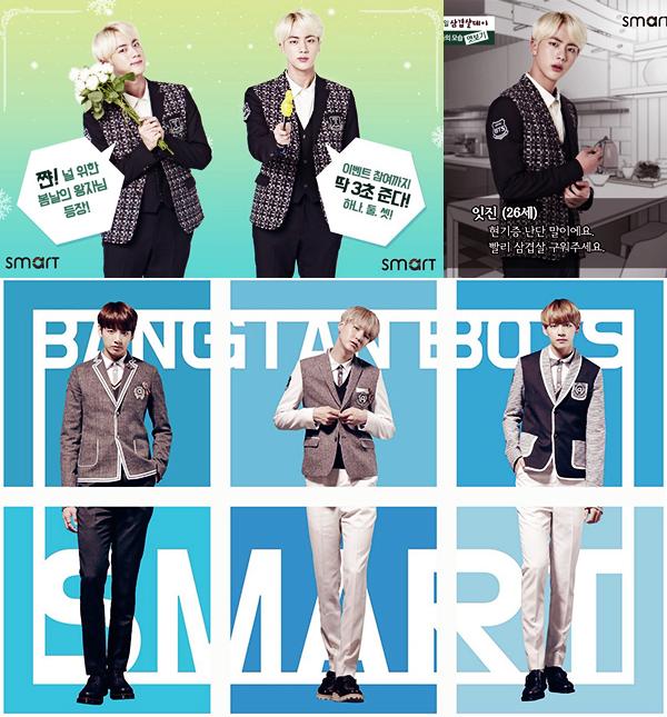 #Appearance - Event SK Telecom + more BTS...