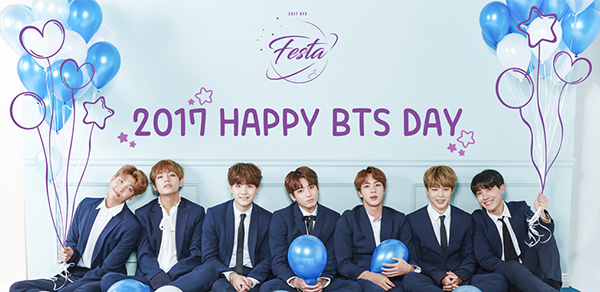 | BTS Home Party
