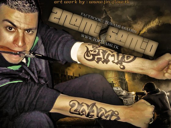 2NaMi SsaMiD -    [CoMiNG  SooN.. NeW CLiP ]    2011