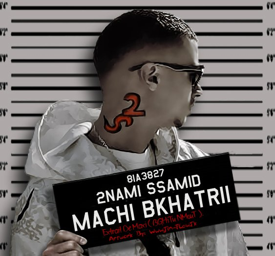 NeW Extrait  2NaMi SsaMiD - MaXi BGHiTU NMouT   [MaCHi BKHaTRii ]    2011 / 2012
