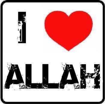 Bismillah. الله ♥