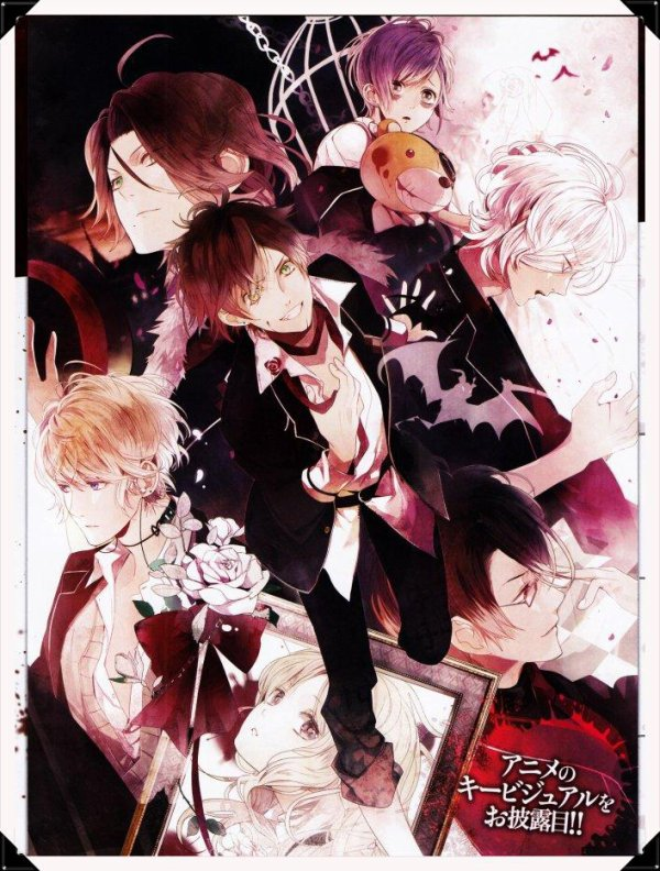 ...[Personnage masculin]Diabolik Lovers ...