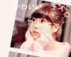 Akemi-chanxAsian-Style