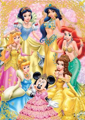 Blog De 0odisney Magico0 I Love Disney Skyrock Com