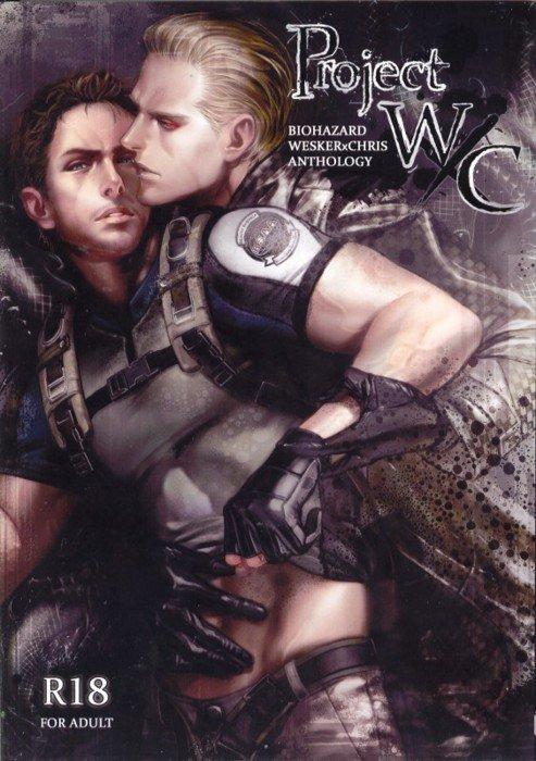 Je ne sais pas pour vous, mais d'un seul coup je me sens très attirée par Resident Evil... (+ de 18 ans)