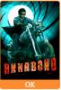 Anna Bond : un jeu mobile plein de rebondissements