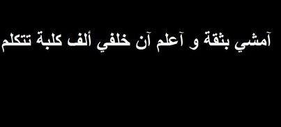 Ĉoĕǔŕ Dề Ḟľeuŗ