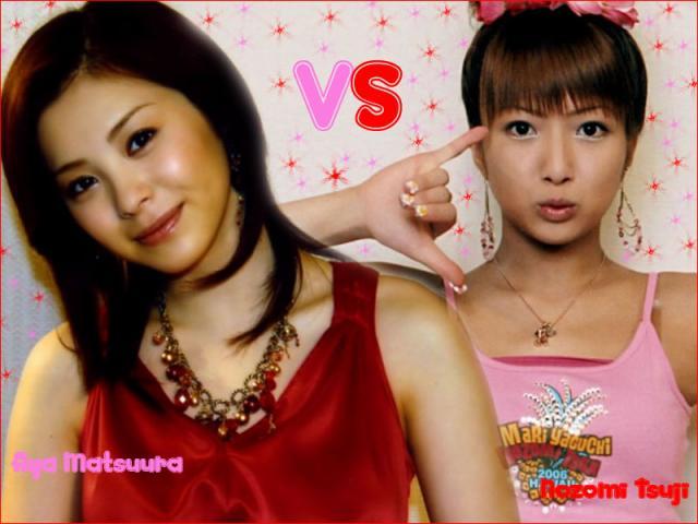 Aya VS Nozomi