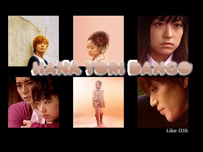 '.'  0 4 - ______________________   «Hana  ;Yori; Dango »