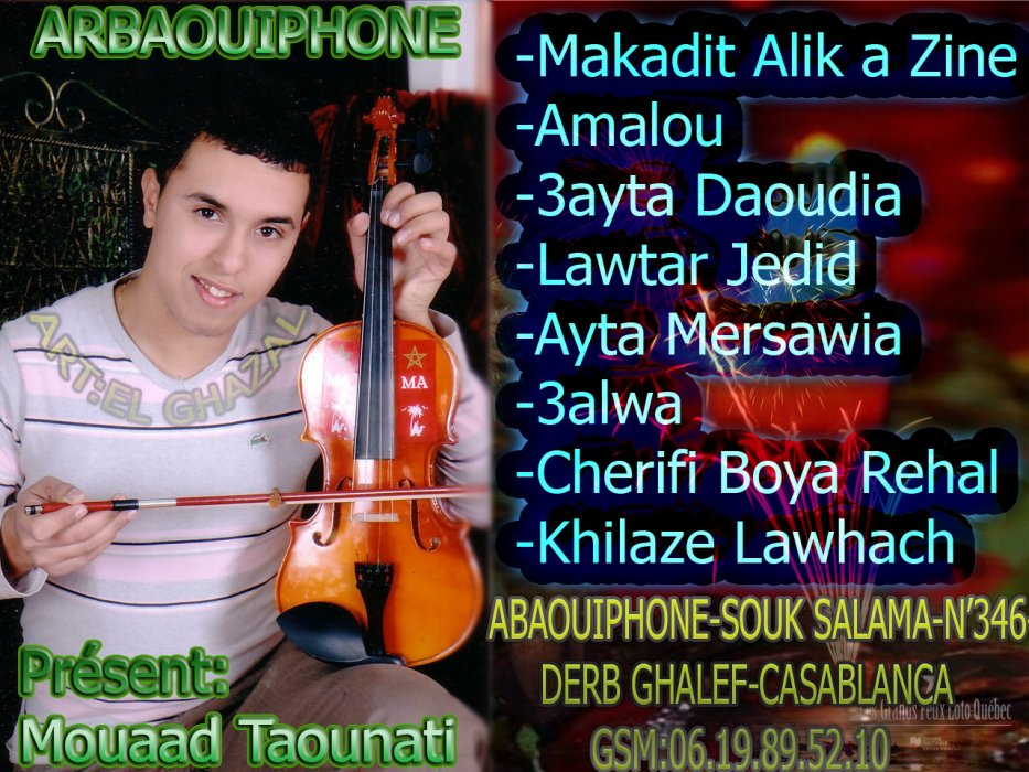 bein venu a mon blog mouaad tawnati ou l3aze ou nesar