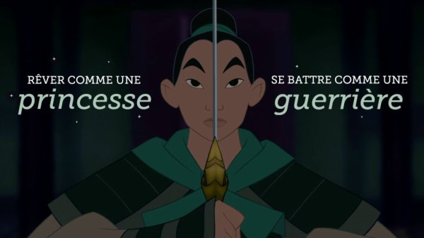 rêve comme une princesse bat toi comme un guerrier