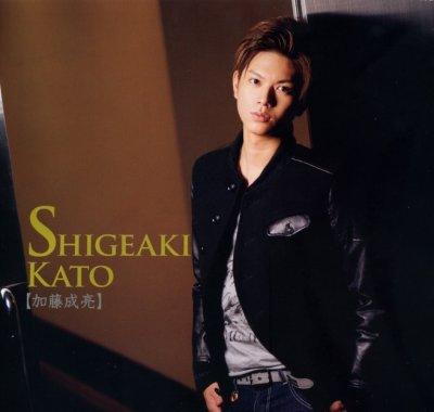 ♣ Kato Shigeaki