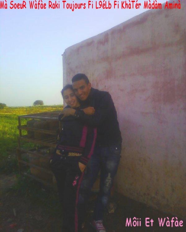 My And Wafae