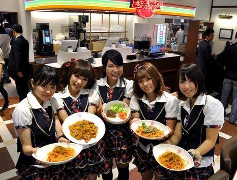 ♫ AKB48  Café ♫
