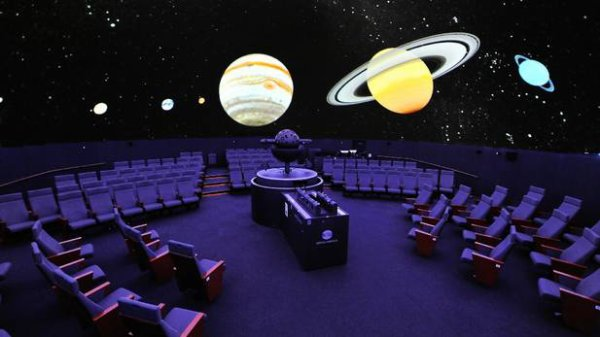 ✪ Planetarium Bar ✪