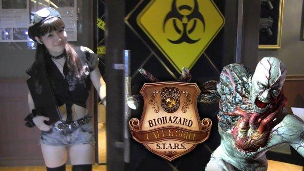 ☣ Biohazard Café ☣