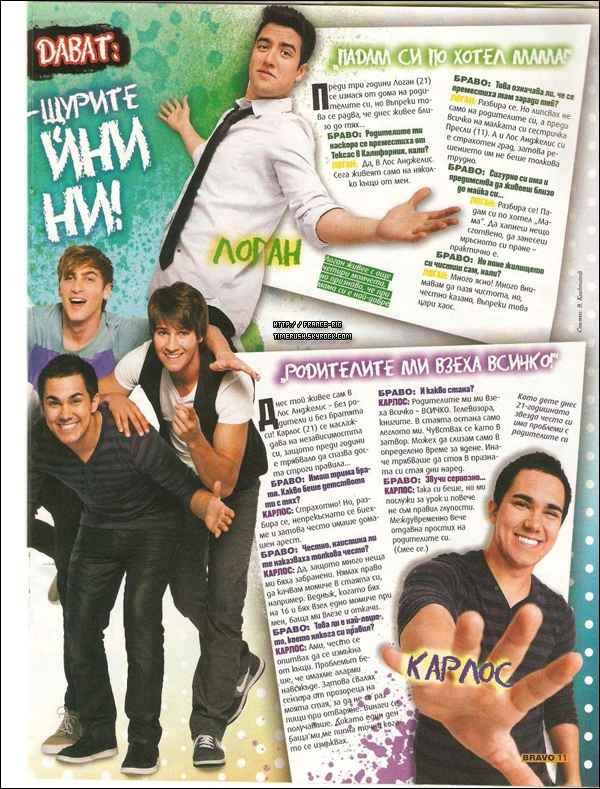 - Scans -  du magazine Bravo! version Bulgare.