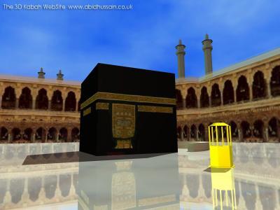 La'l  kaaba