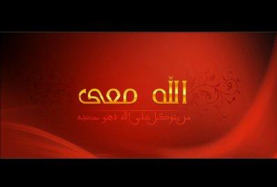 Ô Allah, accorde-nous ton amour ...........اللهم ارزقنا محبتك