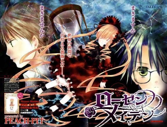 Rozen Maiden-OP 1 Kinjirareta Asobi & Synopsis