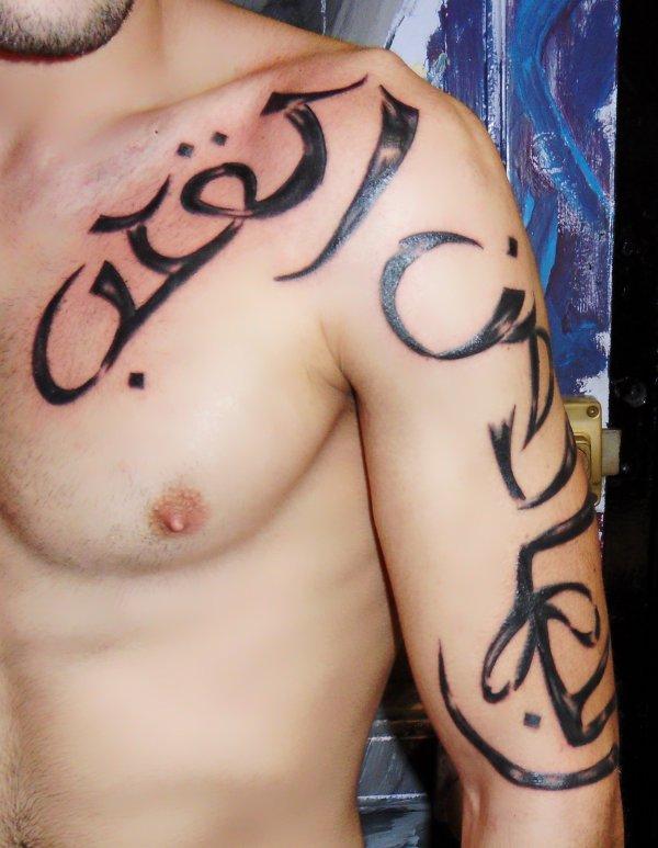 ___ Ecriture arabe___