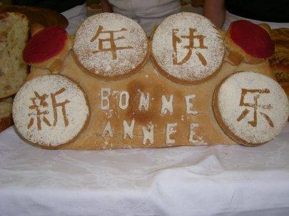 Les apprentis boulangers de BP 1ère année vous souhaitent une bonne année ........du Lapin !!!
