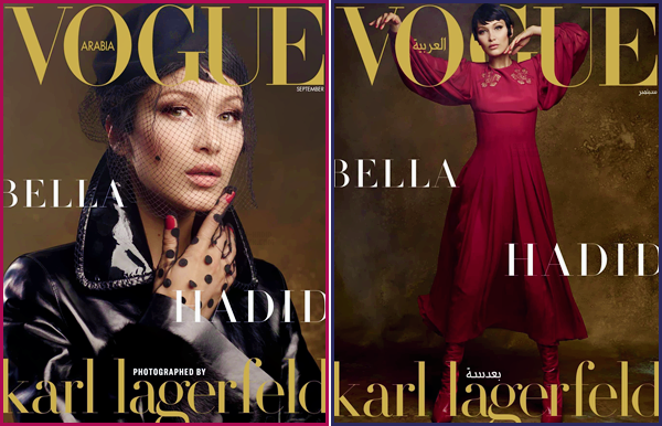 - VOGUE ▬ La belle Bella Hadid pour l'édition du magazine « Vogue Arabia » pour septembre !-