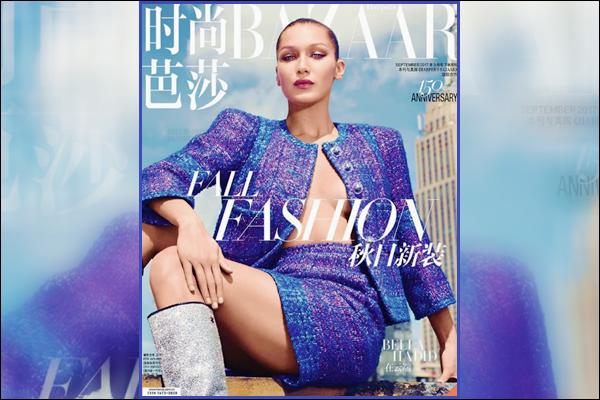 - HARPERS ▬ Bella H. prend la pose pour le « Hapers Bazaar » de Chine pour septembre 2017 !-