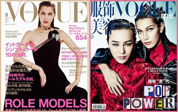Bella H. fera en septembre la une de Vogue Japon et en août de Vogue Me !
