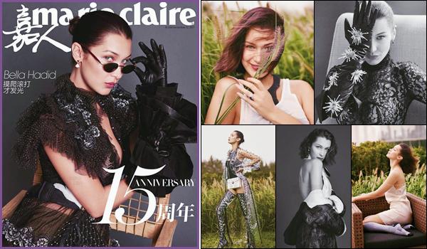 - ▬ Bella Hadid fait la couverture du magazine « Marie Claire » en Chine pour décembre 2017.-